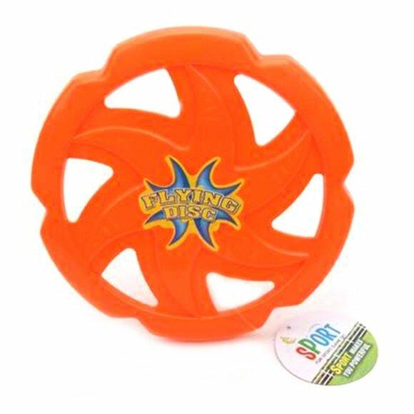 Фрисби Наша игрушка 2210A