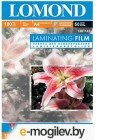 Пленка Lomond для ламинирования A4 (218x305), 100мкм, Матовая, 50 пакетов.