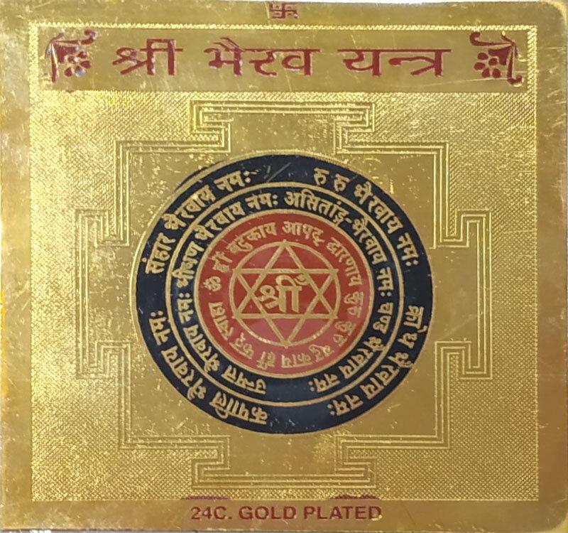 Янтры Прочие производители ШРИ бхайрав Янтра (металл под золото, 8 на 8 см.), Индия, 1 шт.