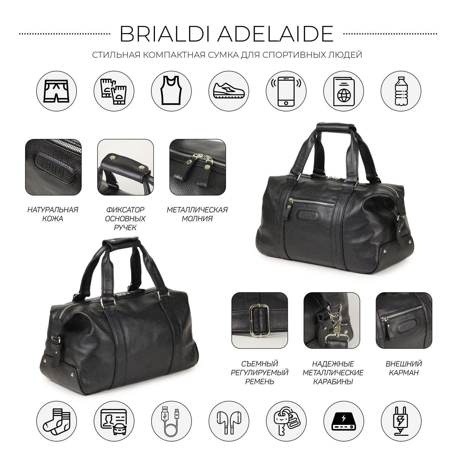 a37861d543ae Спортивная сумка малого формата BRIALDI Adelaide (Аделаида) relief black