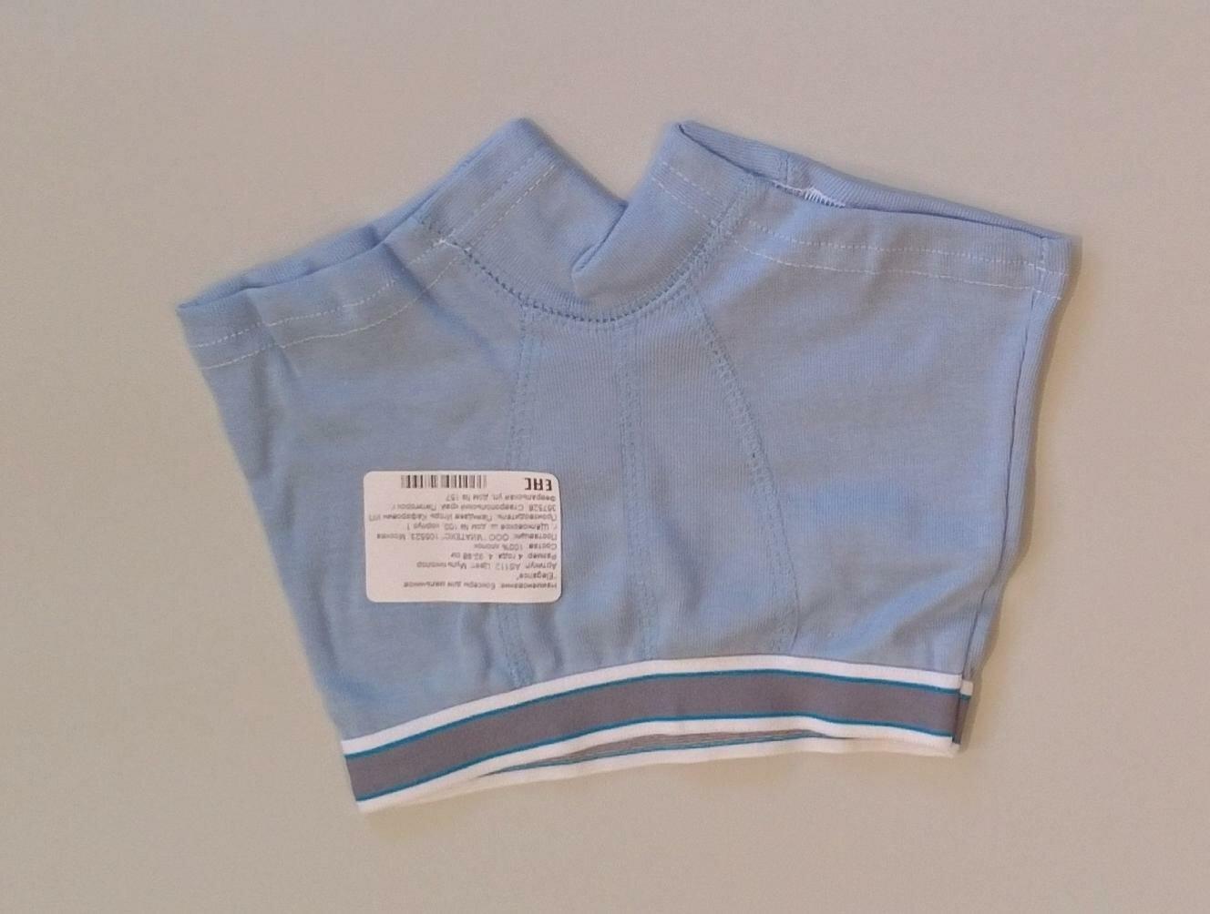 Миатекс Трусы-боксеры для мальчика голубые (4-8лет)