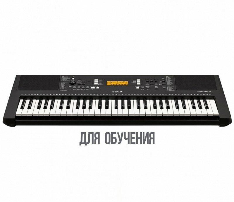YAMAHA PSR-E363 синтезатор с автоакк. 61клавиша/Полифония 48 нот