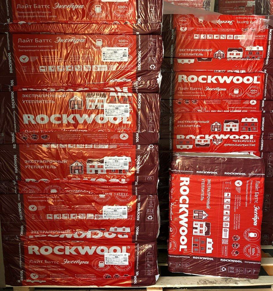 Rockwool (Роквул) Лайт баттс экстра. 1000х600х100мм