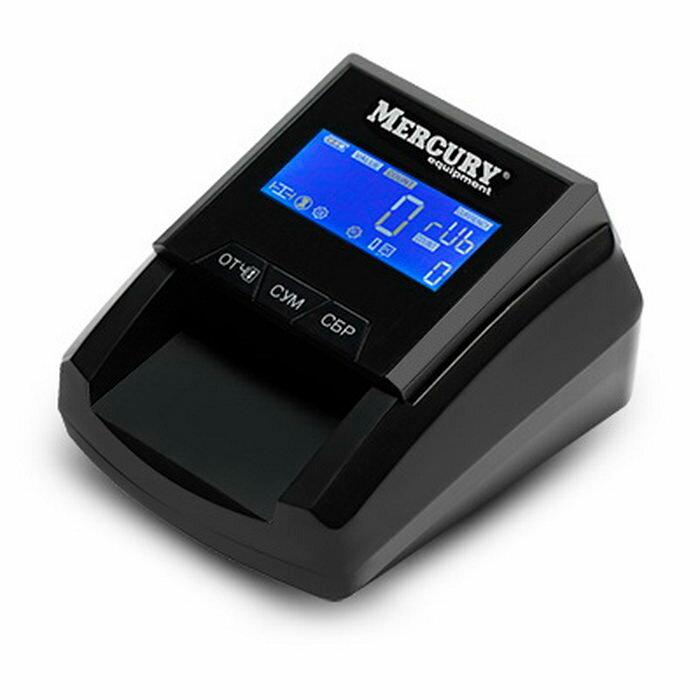 Детектор валют Mercury Equipment D-20A FLASH PRO LCD