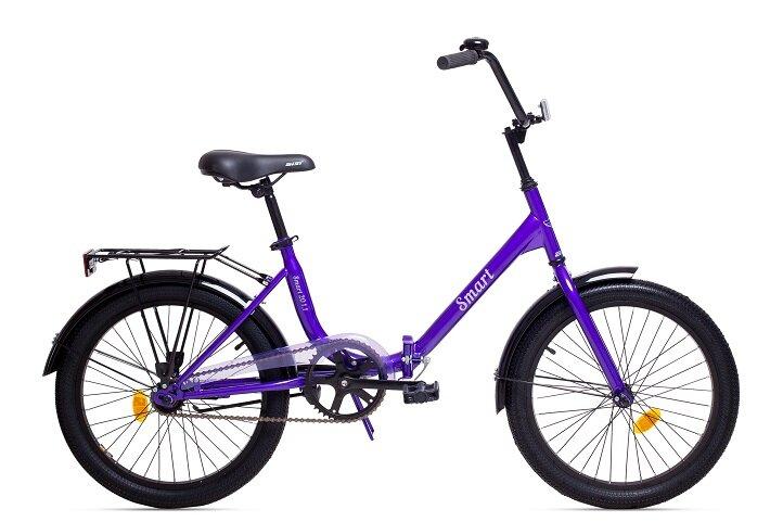 Велосипед AIST Smart 20 1.1 2020 фиолетовый
