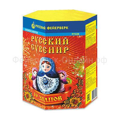 "Фейерверк Русский сувенир (0,8""х19) Р7220"