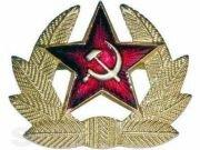 Кокарда СА СССР