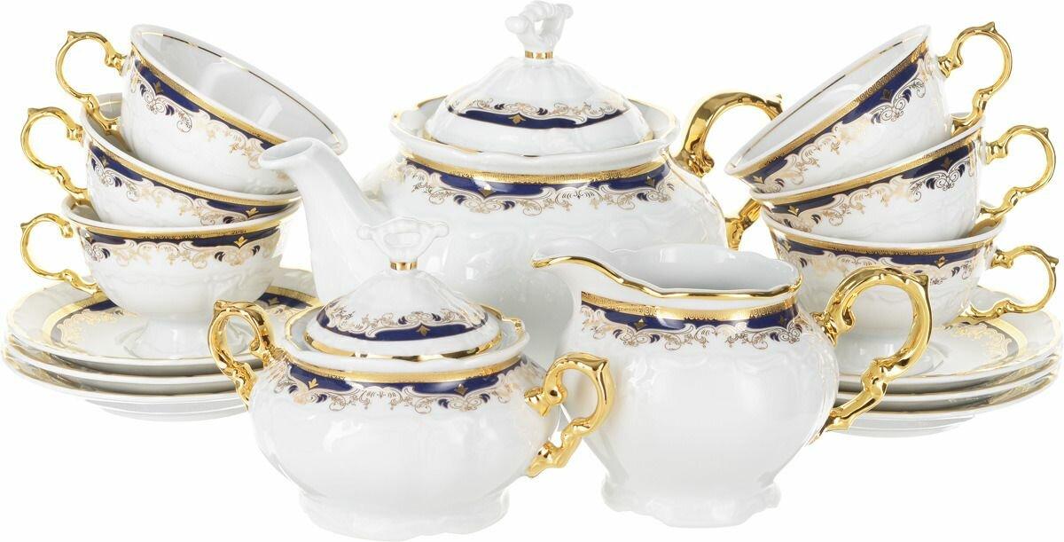 Сервиз чайный Thun 1794 a.s. Мария-Луиза Синяя лилия, БТФ0599, 17 предметов