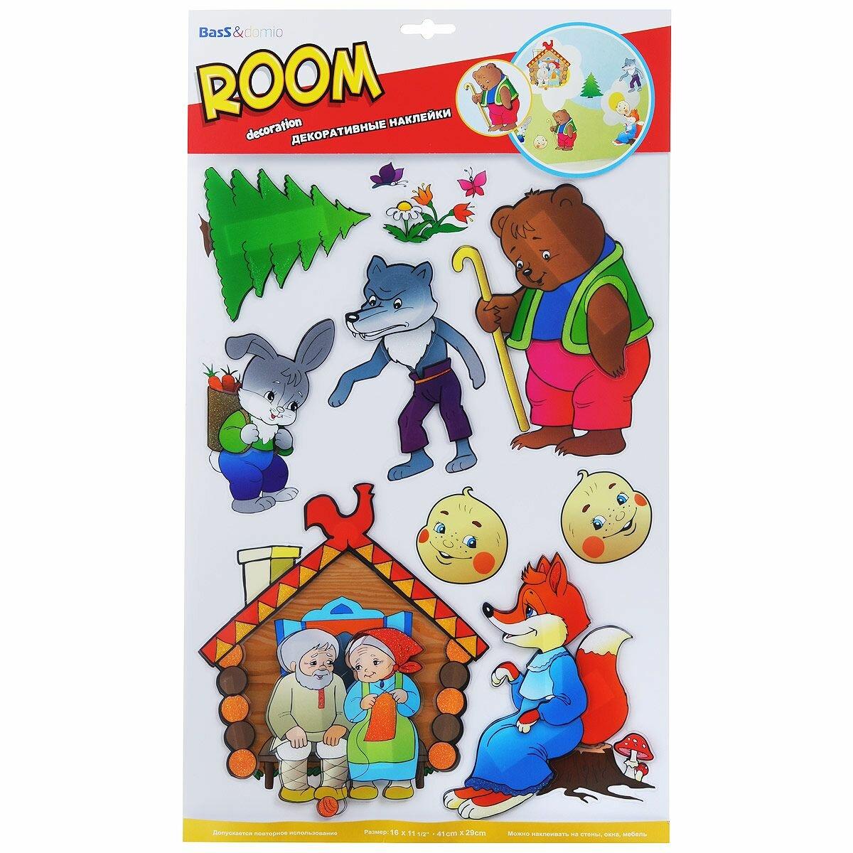 Наклейки для интерьера Room Decoration