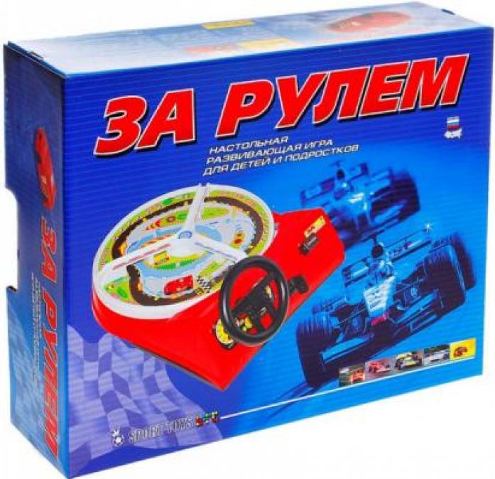 Игра Спорт Тойз За рулем О-2 ОМ-48000
