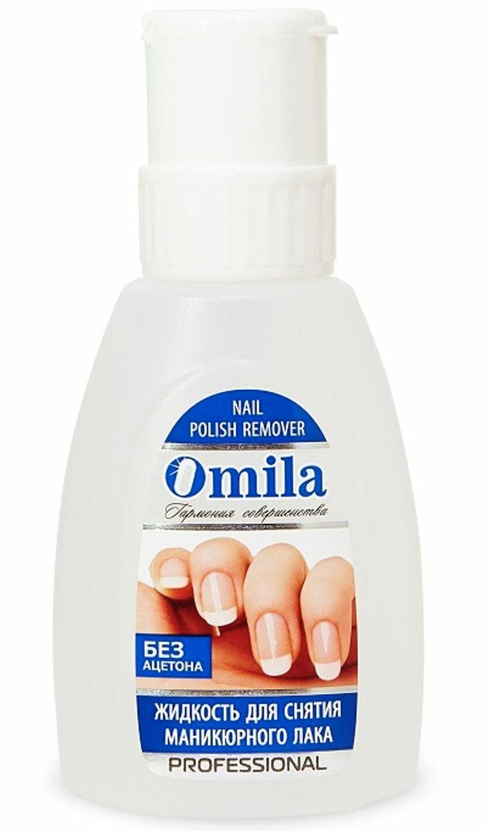Жидкость Omila