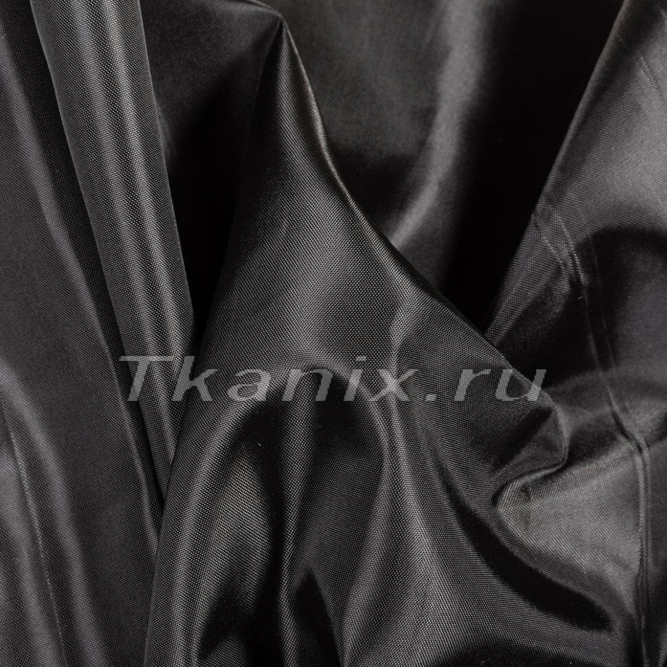 Ткань подкладочная Таффета, цвет Черный