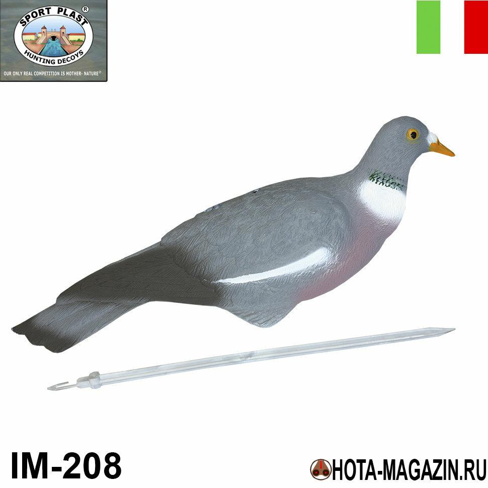 Чучела голубя на колышке Sport Plast IM-208