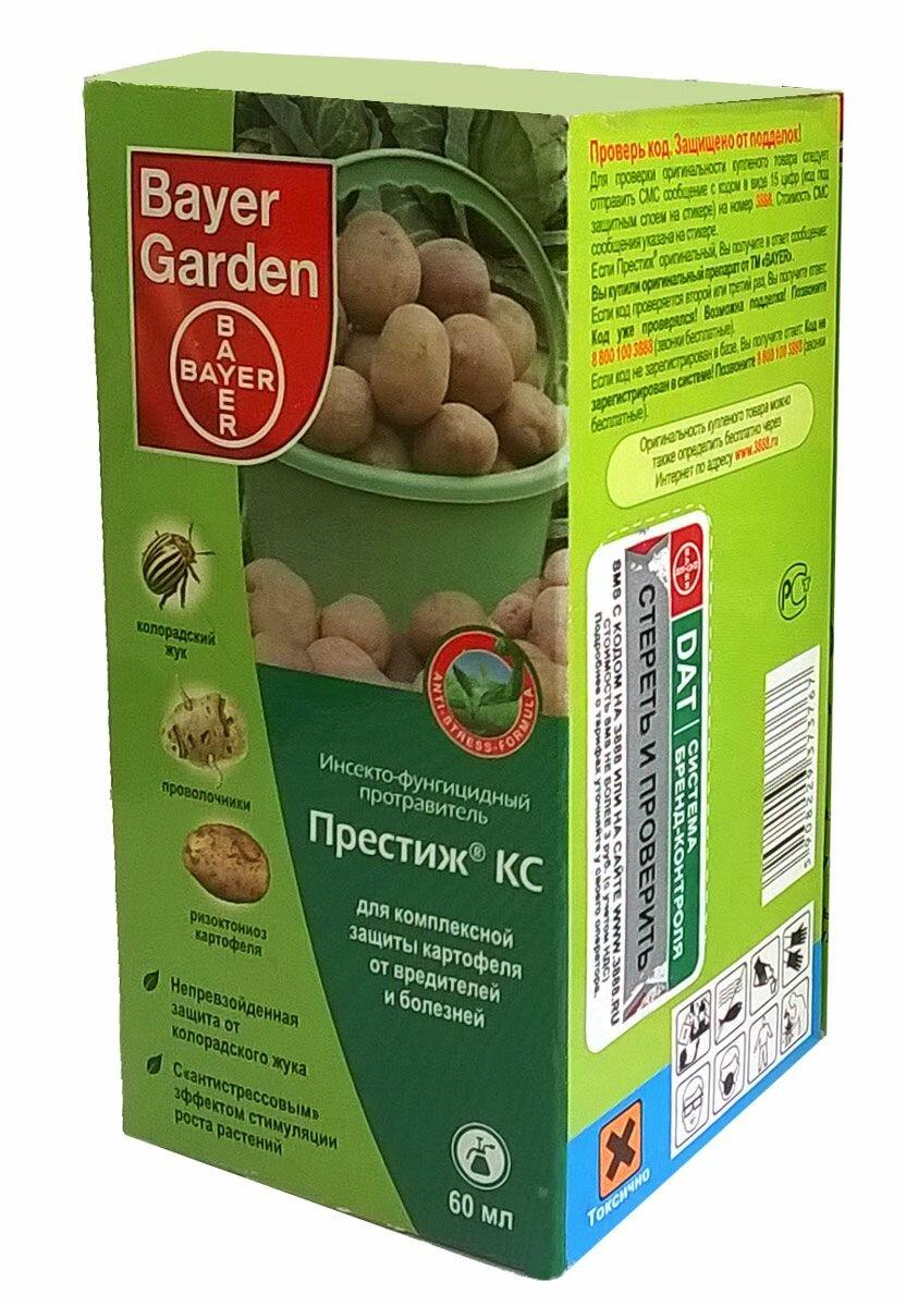 """Протравитель инсекто-фунгицидный """"Престиж КС"""", для комплексной защиты картофеля от вредителей и болезней, 60 мл"""