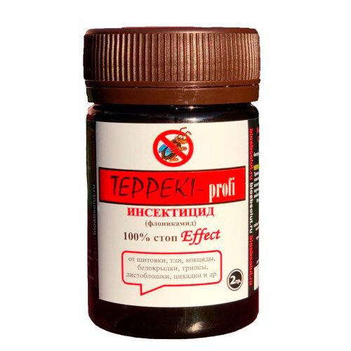 Сад Effect TEPPEKI-profi (теппеки), 2 г