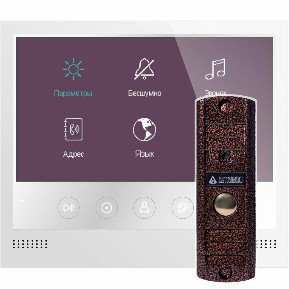 Комплект видеодомофона для квартиры Tantos Selina с вызывной панелью (белый, медный антик)