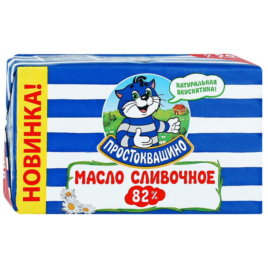 Масло сливочное Простоквашино 82%, 400г