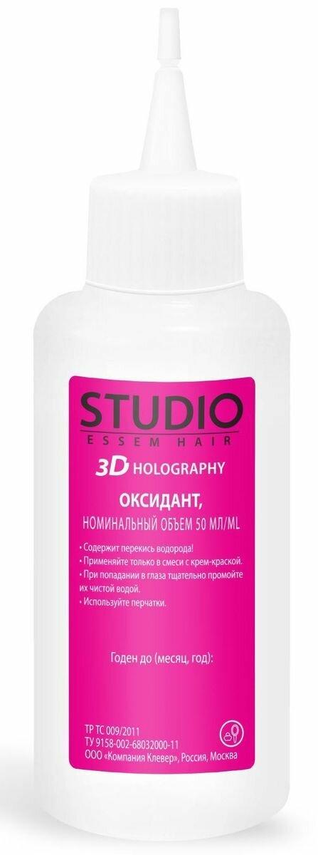 Крем-краска Studio Professional