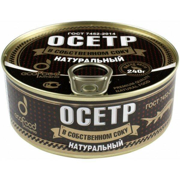 Осетр натуральный в собственном соку «ЭкоФуд» 240 г