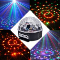 Диско-шар светодиодный Crystal LED Magic Ball Light