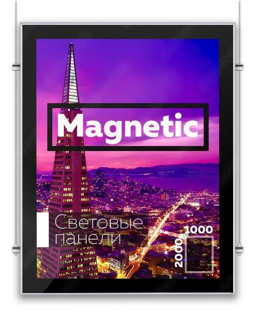 Simple Touch Световая панель Magnetic 1000x2000x36мм двусторонняя