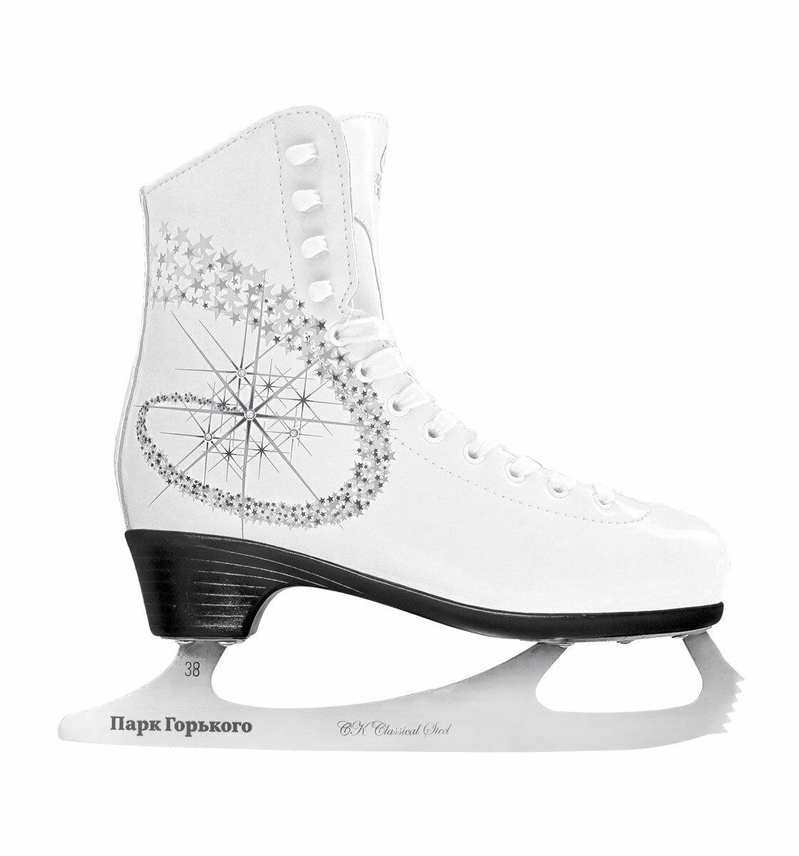 Фигурные коньки PRINCESS LUX leather 100% (ПГ (42))