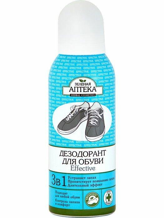 Зеленая Аптека дезодорант для обуви Effective 150мл