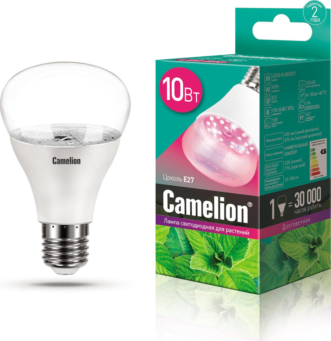 Лампа специальная Camelion 13241, E27, 10 Вт, Светодиодная