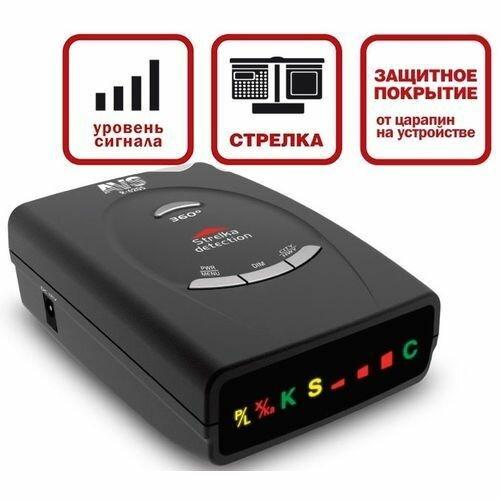 Антирадар/Лазер AVS Security R-620S (АнтиСтрелка) (80384)
