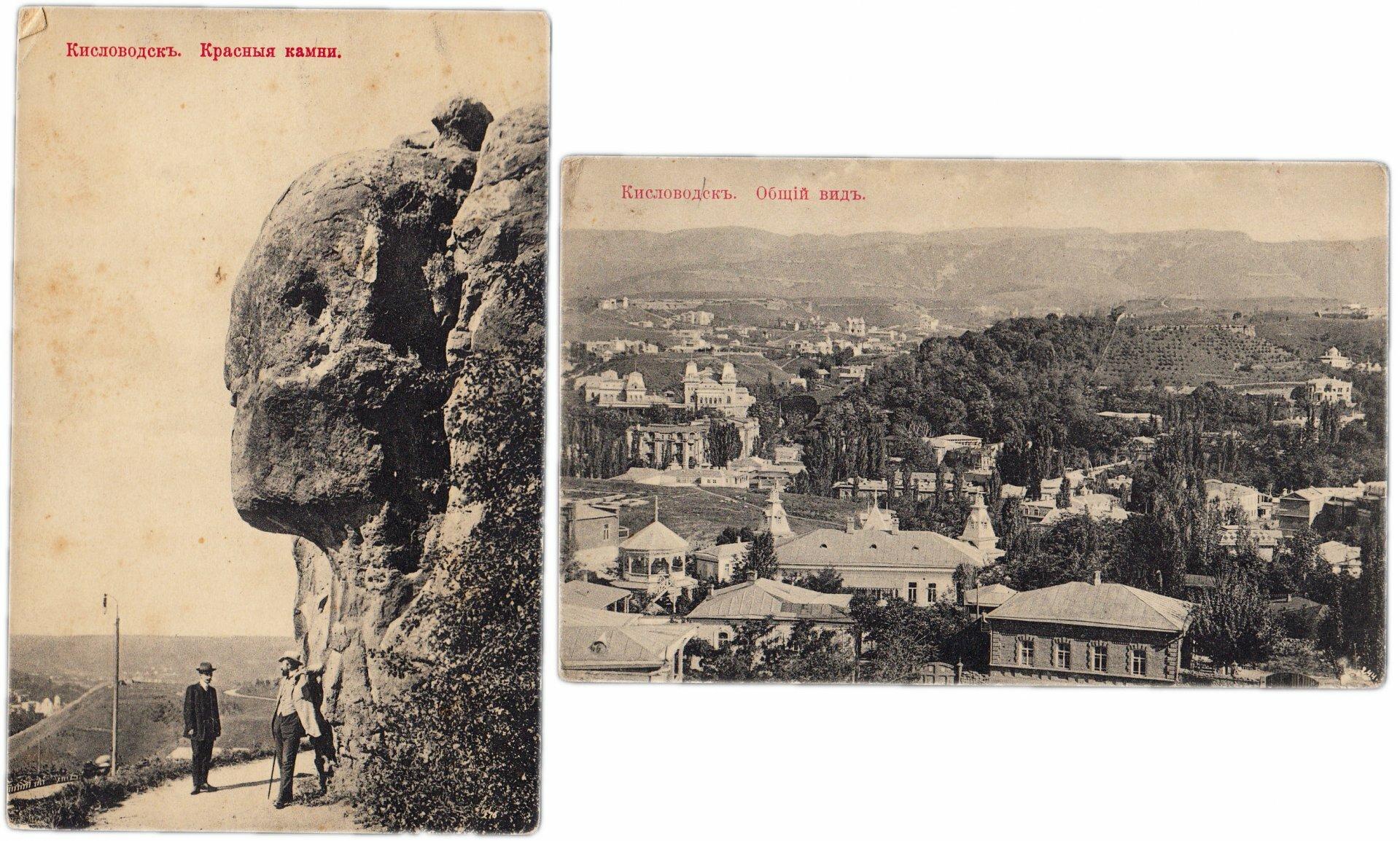 Почтовые открытки нижний новгород