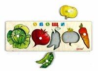 Овощи 1, Оксва, 95360087