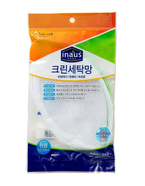 Clean Wrap Мешок для стирки деликатных вещей круглый диаметр 55 см