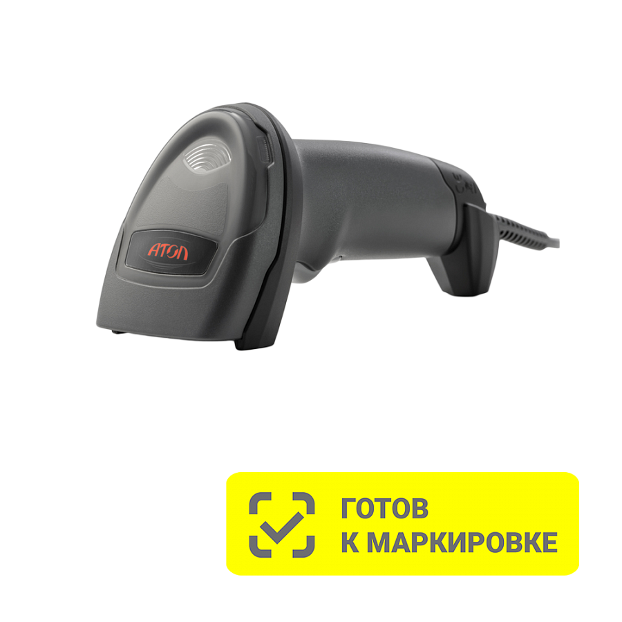 Сканер штрих-кода АТОЛ SB 2108 Plus (2D imager, кабель USB, без подставки)