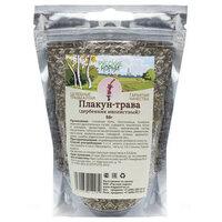 Плакун-трава дербенник ивололистный 50 гр