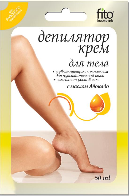 Крем для депиляции Fito косметик