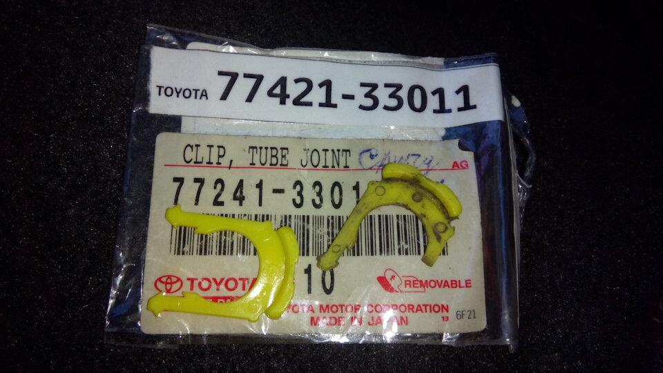 топливная система Toyota клипса топливной трубки 77241-33011