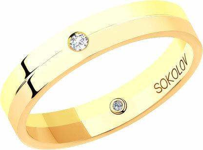 Золотое обручальное парное кольцо SOKOLOV 1114058-01_s с бриллиантами, размер 16,5 мм