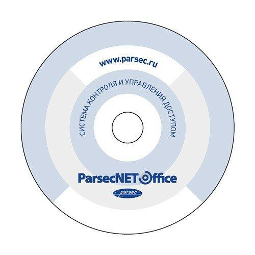 Parsec PNOffice-16 - Программное обеспечение