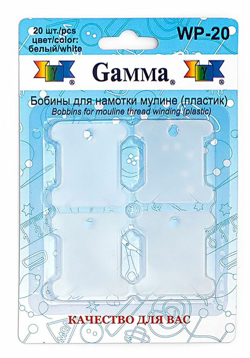 Органайзер Gamma