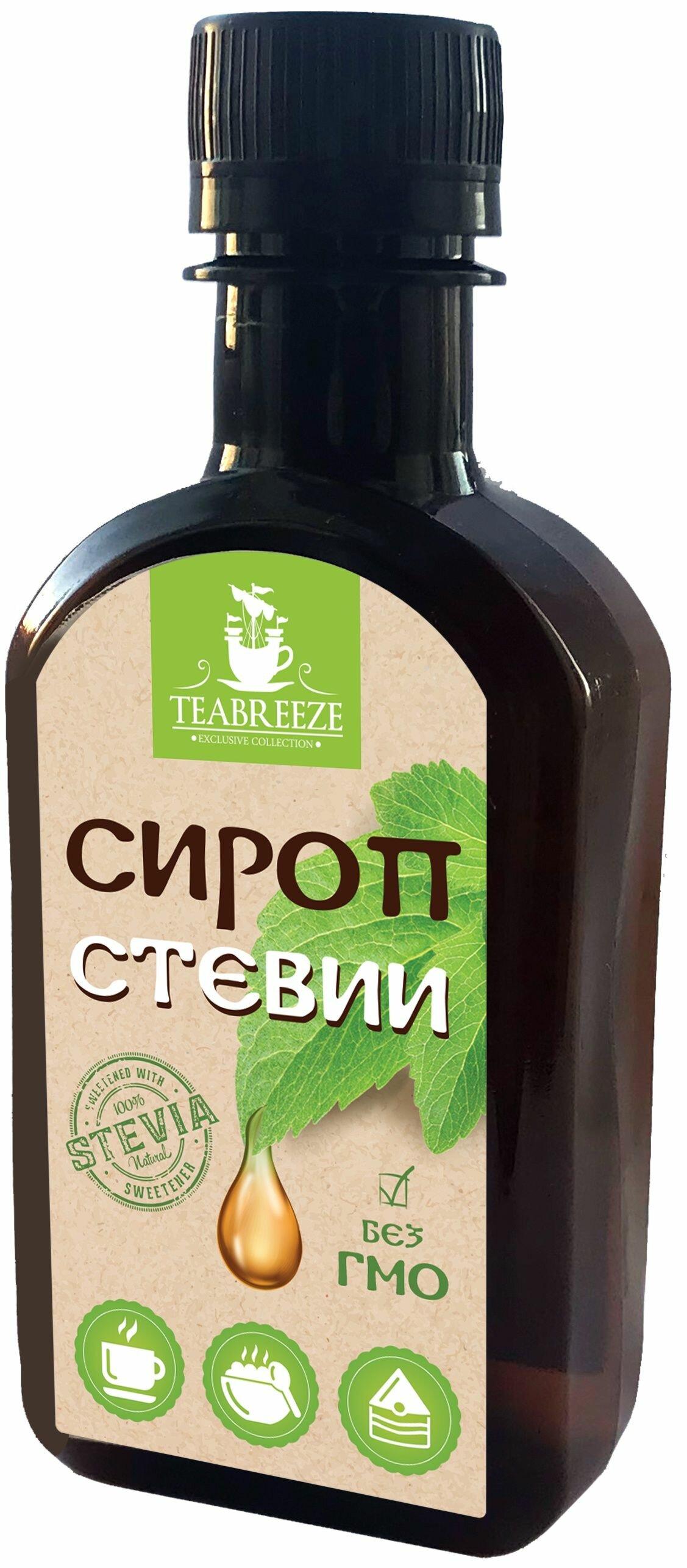 Сахарозаменитель TEABREEZE Сироп Стевии, 200