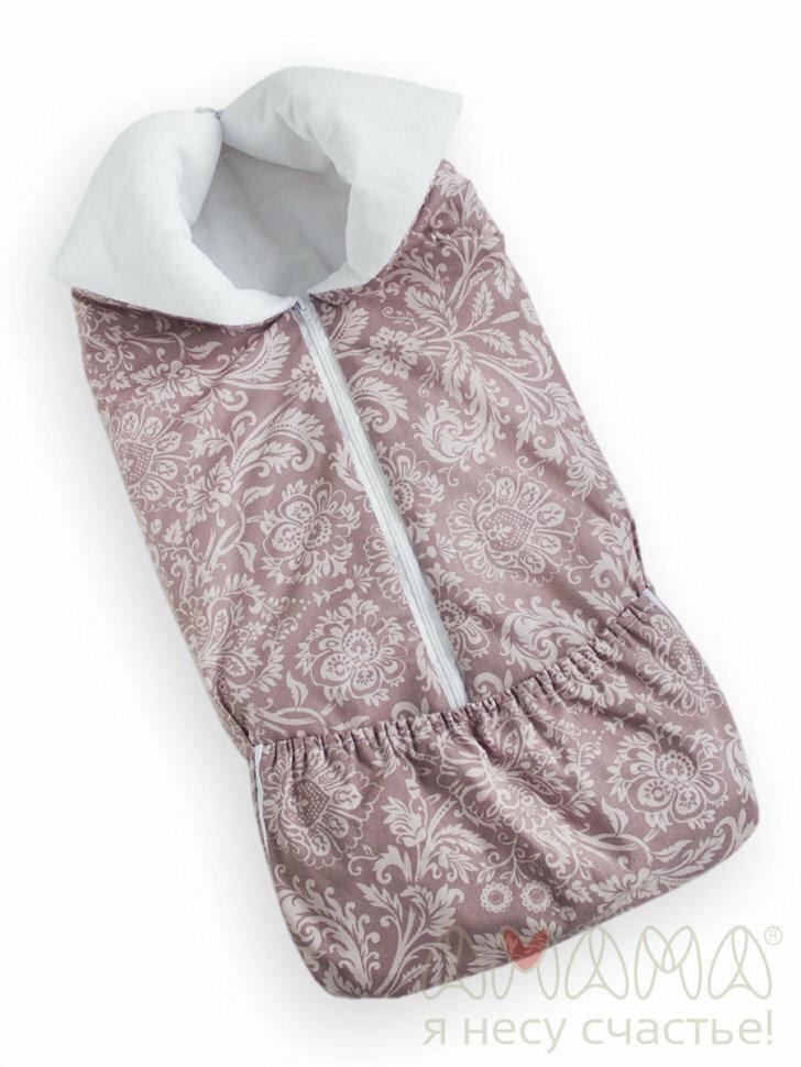 Подушки, одеяла, пледы Амама Одеяло-трансформер Тондась, бежевый, латте
