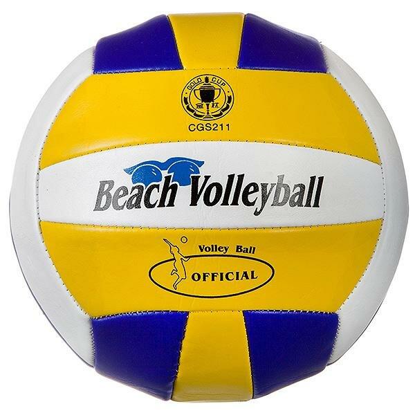 Мяч волейбольный, 280г, PVC,matt, 2 слоя, *Volleyball * - Т38511