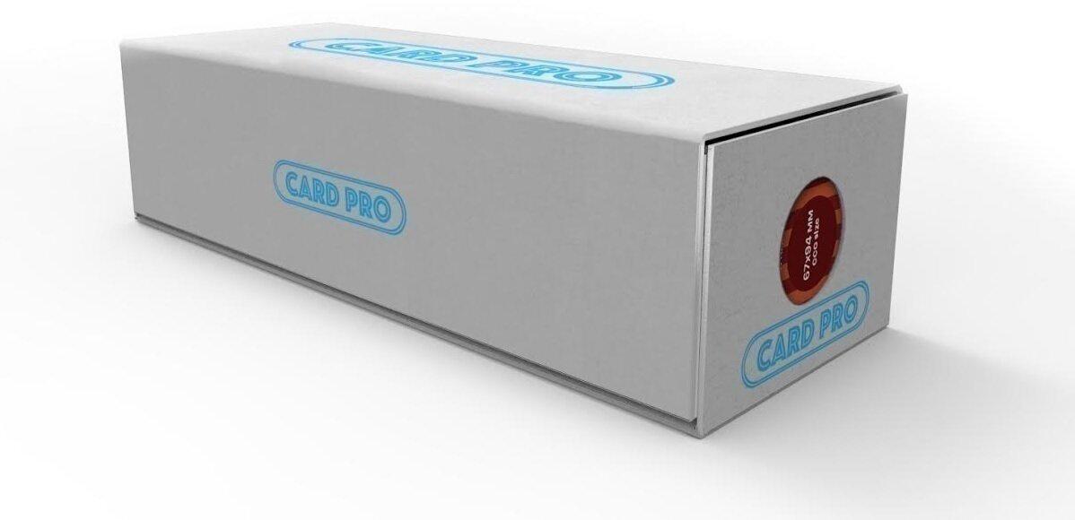 картонная коробка card-pro для хранения карт (на 650 карт) с логотипом