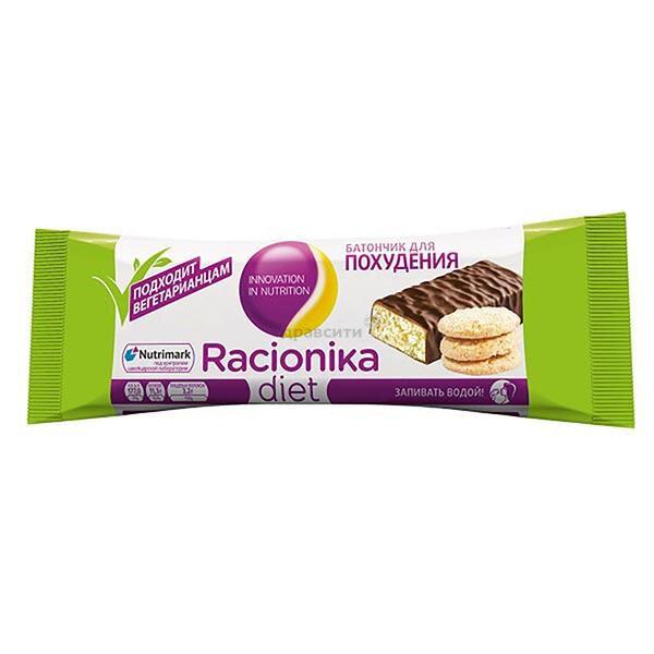 Батончик Racionika Diet (Рационика Диет) для похудения Песочное печенье 50 г