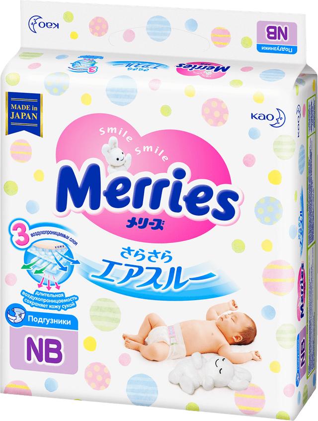 Подгузники Merries NB Air Through 0-5 кг 90 шт