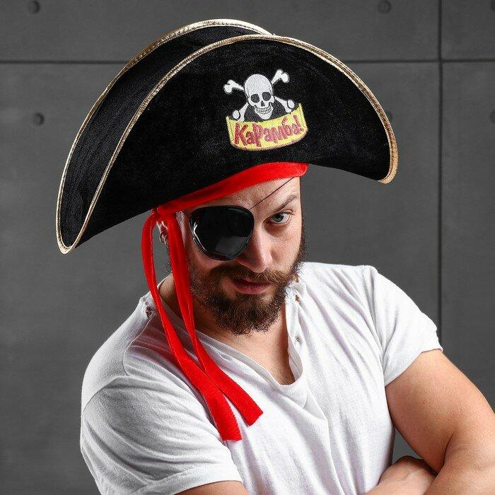 Головной убор Пират Карамба