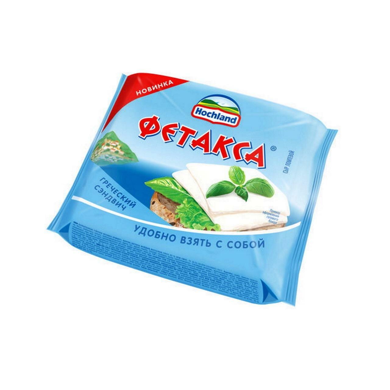 Сыр Плавленый Hochland Ломтевой Фетакса 150г