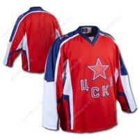 4da42e1c Мужская форма для хоккея — купить на Яндекс.Маркете