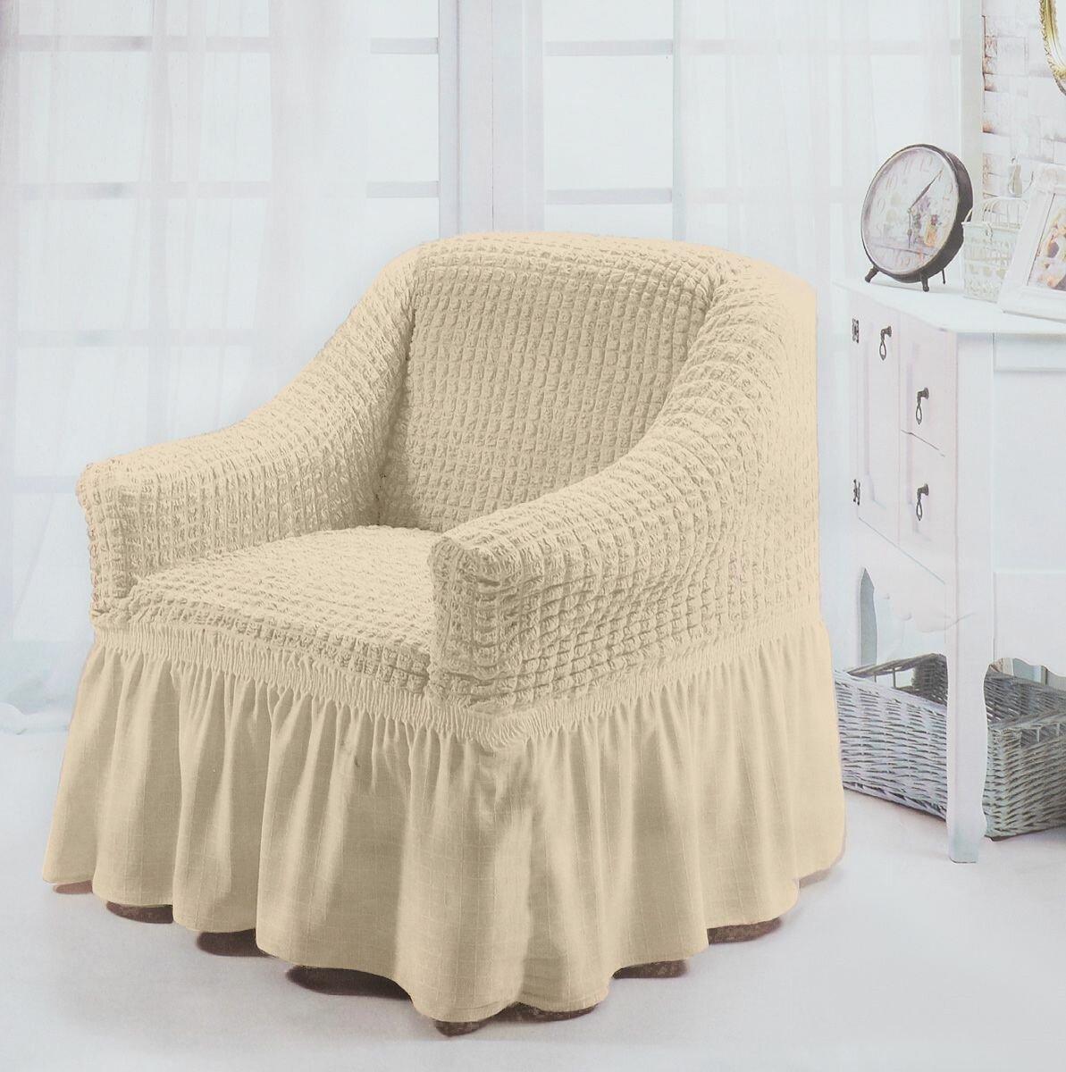 "Чехол для кресла Burumcuk ""Bulsan"", цвет: молочный"