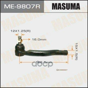 Наконечник Тяги Рулевой R Masuma арт. ME-9807R